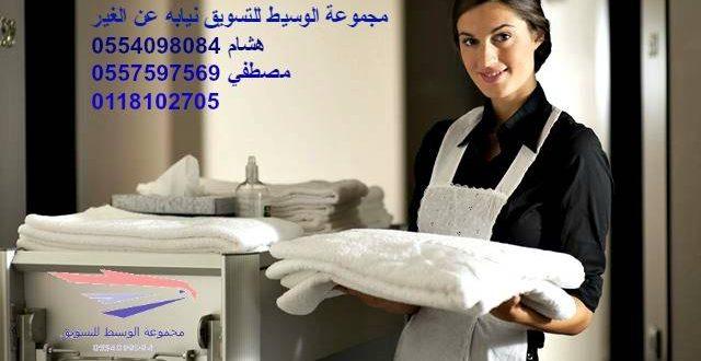 خادمات للتنازل مجموعة الوسيط للتسويق
