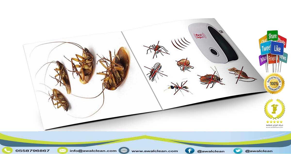 شركة مكافحة حشرات بالبكيرية 0559138319