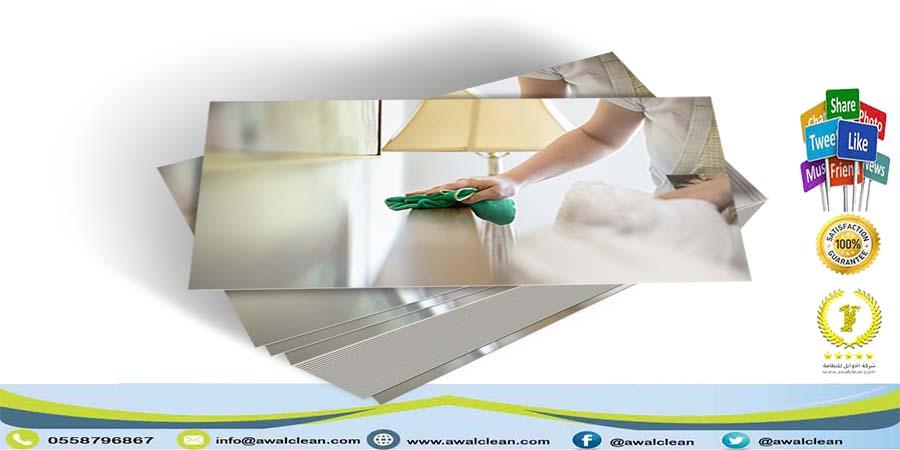 شركة تنظيف شقق شرق الرياض 0558796867
