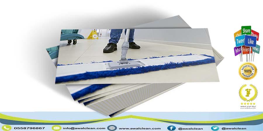 شركة تنظيف شقق شمال الرياض 0558796867