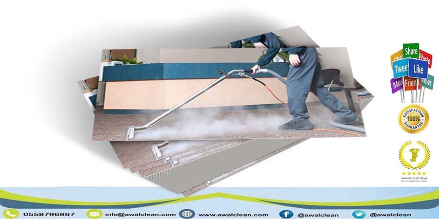 شركة تنظيف شرق الرياض 0558796867