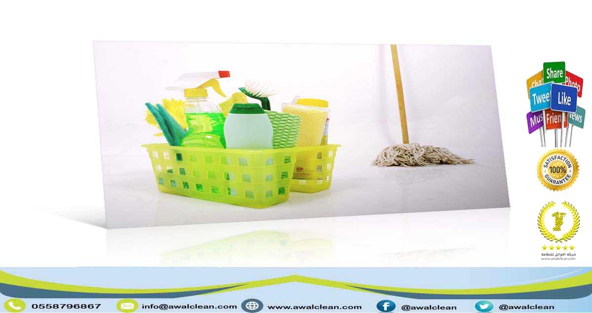 شركة تنظيف بالرس 0559138319