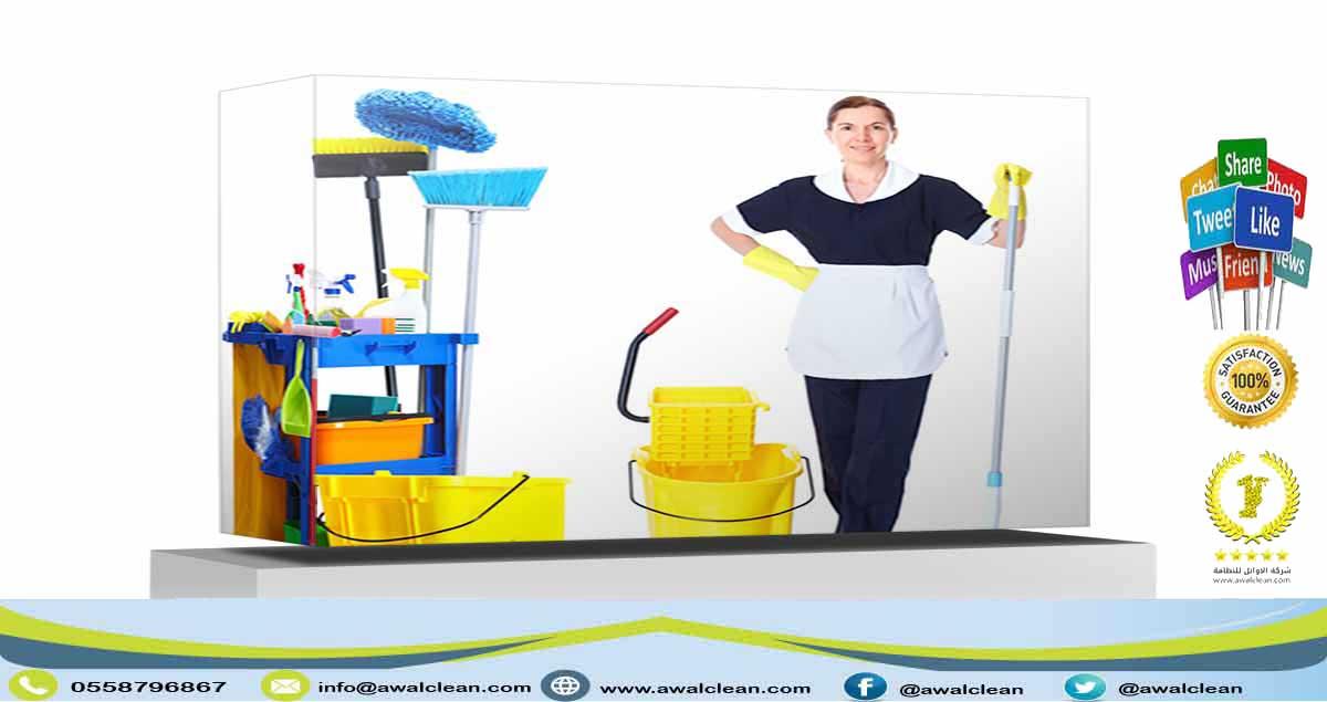 شركة تنظيف بحريملاء 0558796867