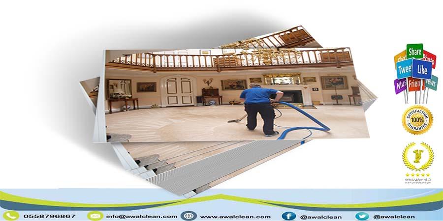 شركة تنظيف فلل شمال الرياض 0558796867
