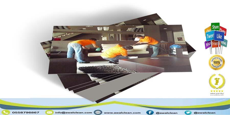 شركة تنظيف فلل جنوب الرياض 0558796867