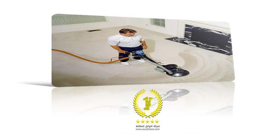 شركة تنظيف بحي التعاون 0558796867