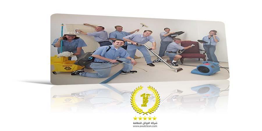 شركة تنظيف بحي الازدهار 0558796867