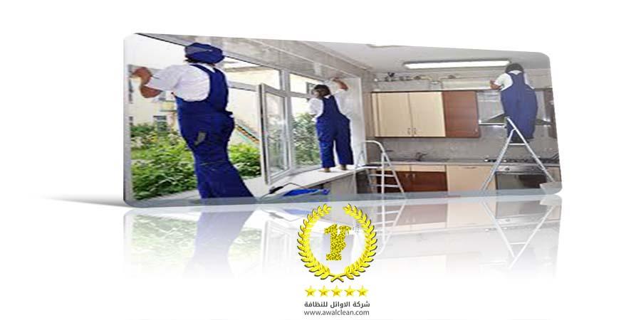 شركة تنظيف بحى الريان 0558796867