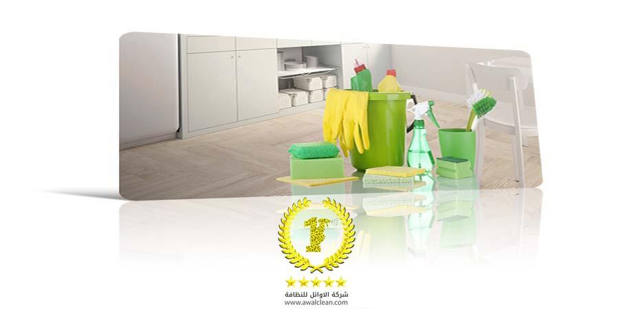 شركة تنظيف بحي السليمانية 0558796867