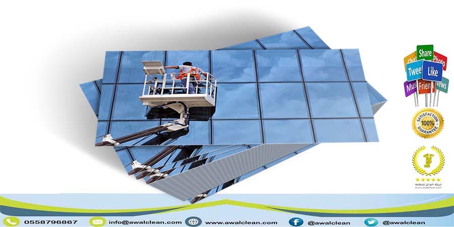 شركة تنظيف واجهات زجاج شرق الرياض 0558796867