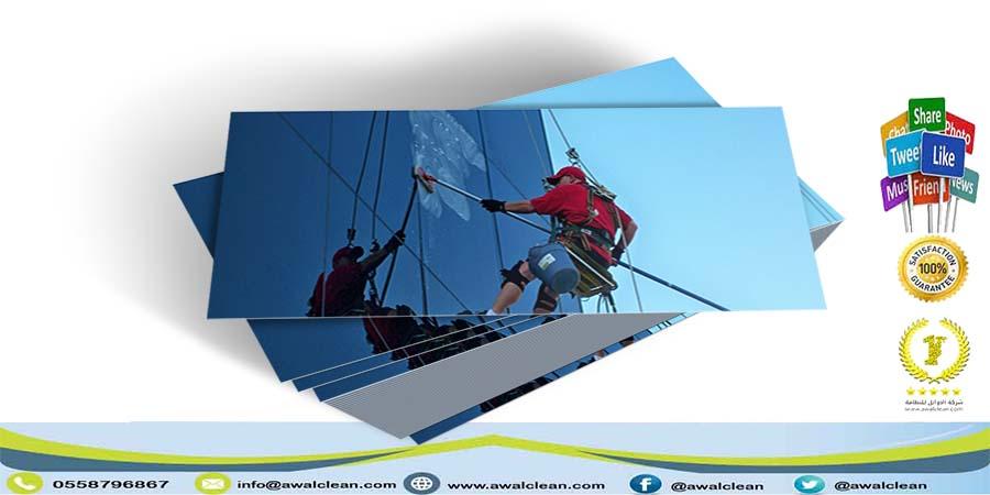 شركة تنظيف واجهات زجاج جنوب الرياض 0558796867