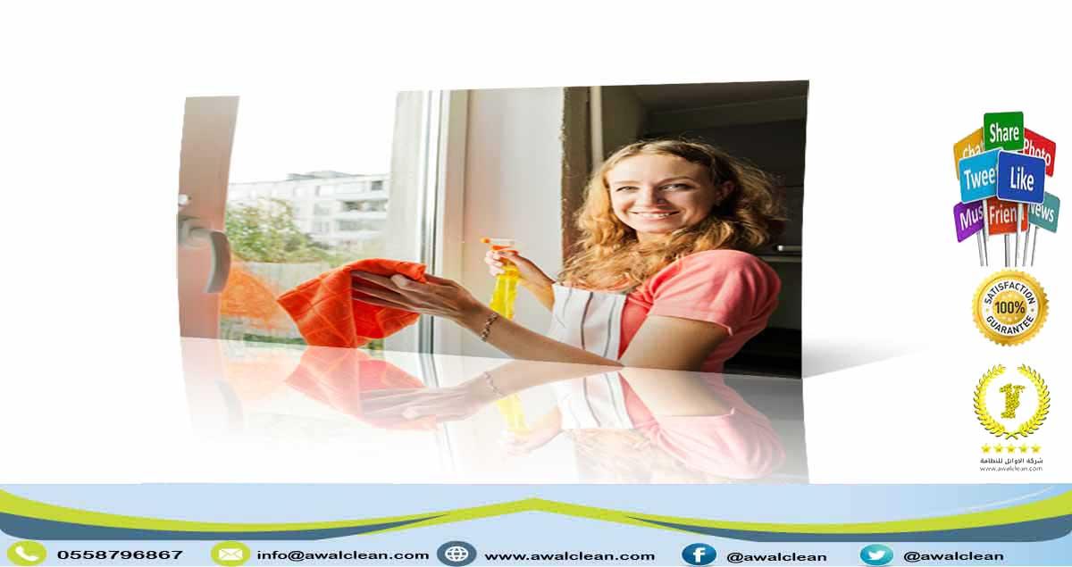 شركة تنظيف بالقوعية 0558796867