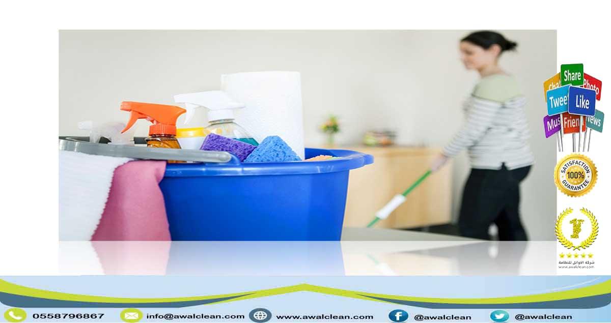 خدمة تنظيف كنب و مجالس وفلل بالرياض 0558796867