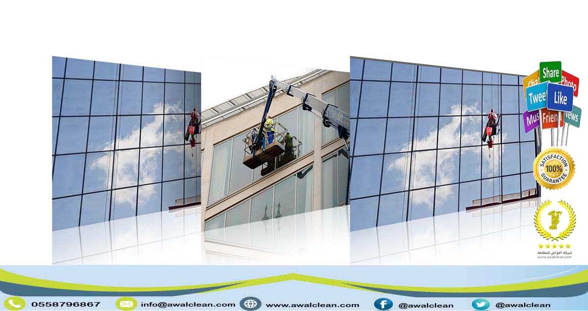 شركة تنظيف واجهات زجاج بالرياض 0558796867