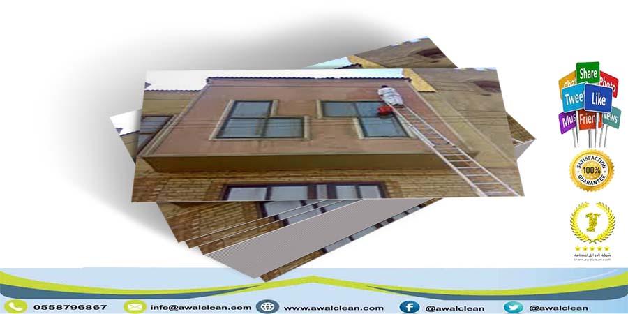 شركة تنظيف واجهات حجر شرق الرياض 0558796867