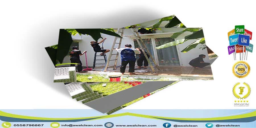 شركة تنظيف واجهات حجر شمال الرياض 0558796867