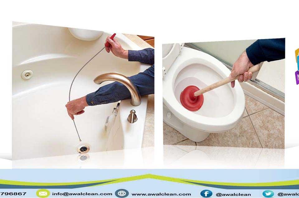 عامل تسليك مجاري الحمام