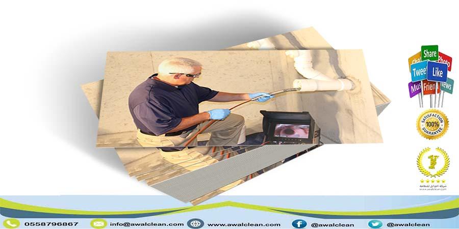 شركة تسليك مجاري شرق الرياض 0558796867