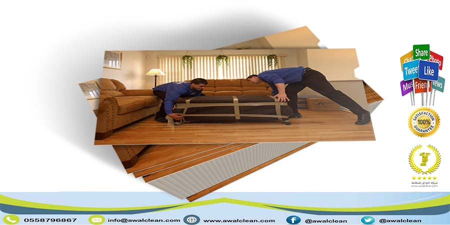 شركة نقل اثاث شرق الرياض 0551214580