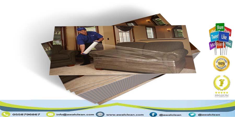 شركة نقل اثاث شمال الرياض 0551214580