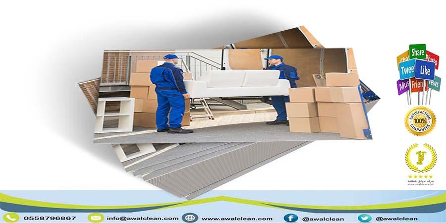 شركة نقل اثاث جنوب الرياض 0551214580