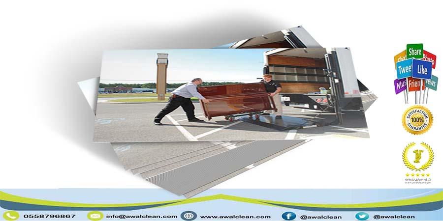 شركة نقل عفش شمال الرياض 0551214580