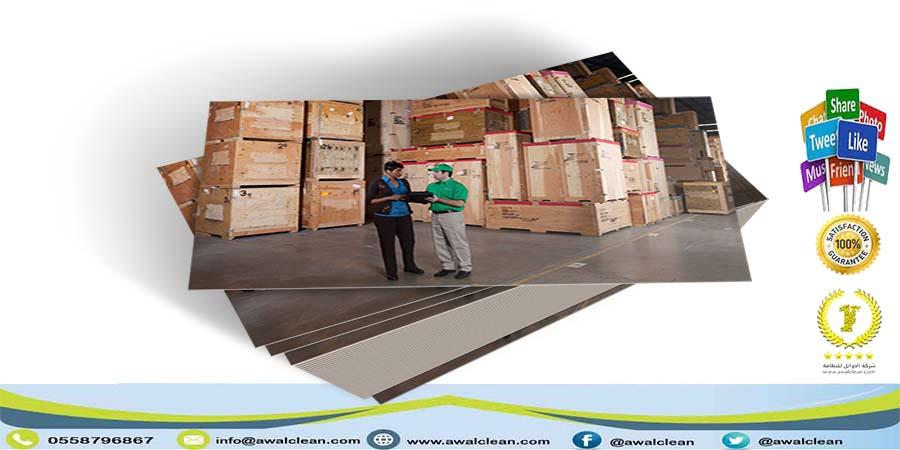 شركة تخزين اثاث شمال الرياض 0558796867