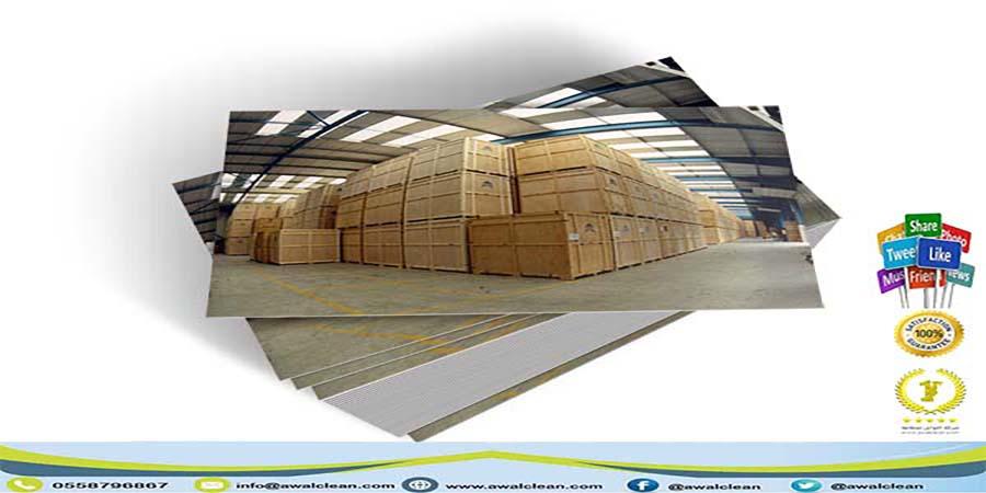 شركة تخزين اثاث جنوب الرياض 0558796867