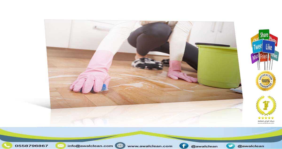 شركة تنظيف بملهم 0558796867