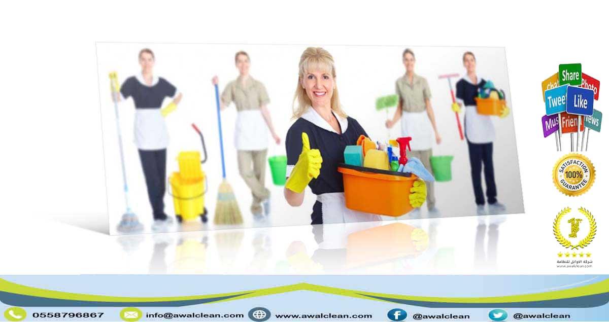 خادمات للتنازل 0554098084 خادمات بالمملكة