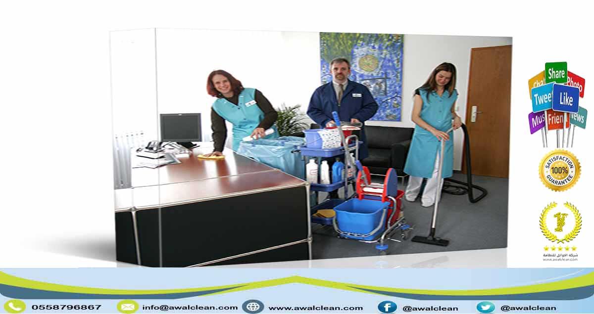 شركة تنظيف بالثمامة 0558796867