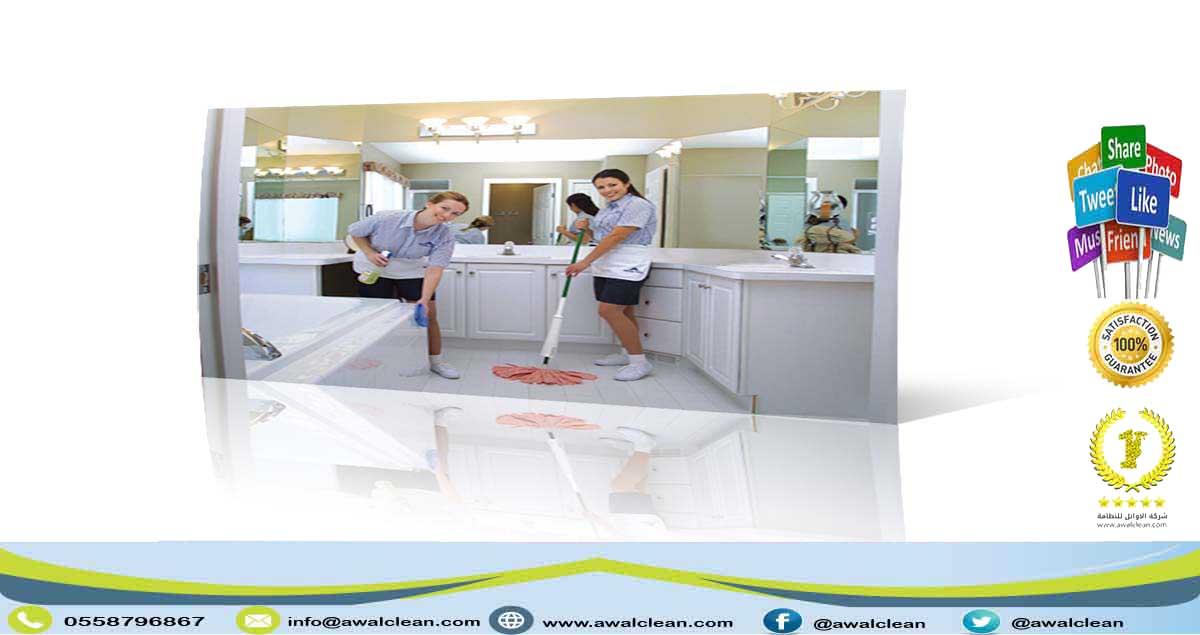 شركة تنظيف برماح 0558796867