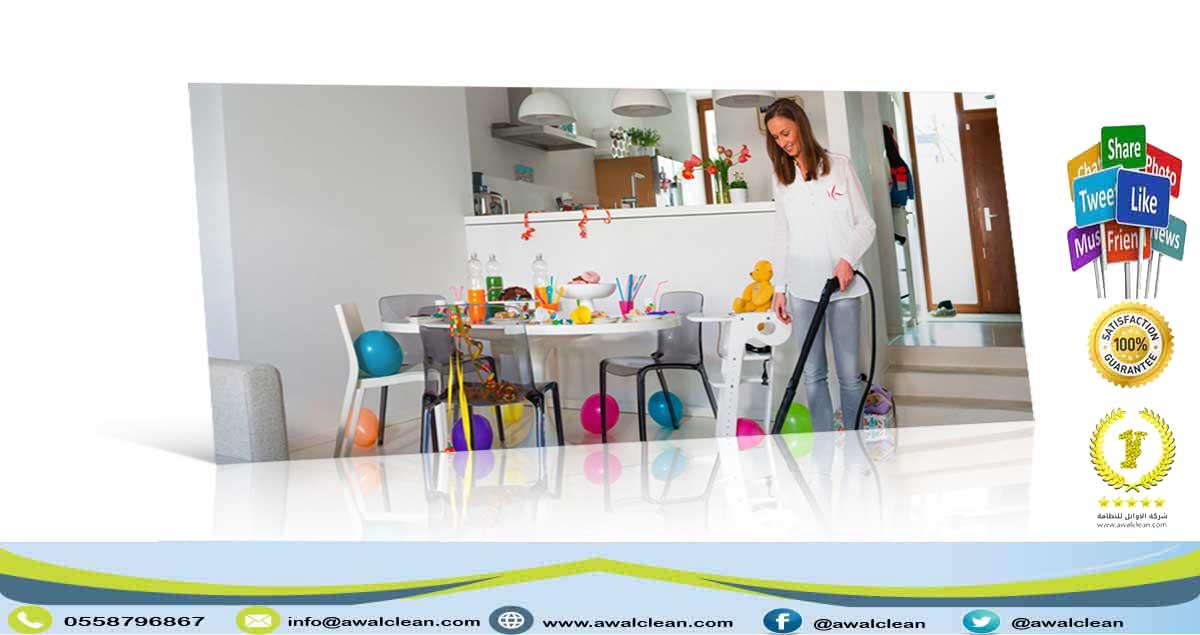 شركة تنظيف بالدلم 0558796867