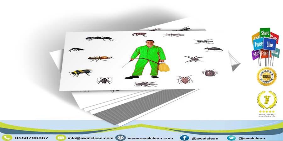 شركة مكافحة حشرات شرق الرياض 0558796867