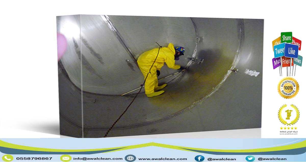 عزل خزانات المياه من الداخل 0558796867