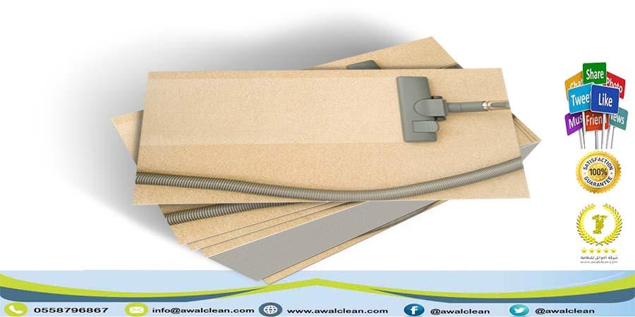 شركة تنظيف موكيت شرق الرياض 0558796867