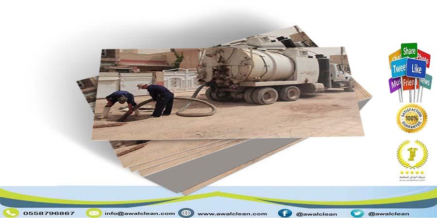 شركة تسليك مجاري شمال الرياض 0558796867