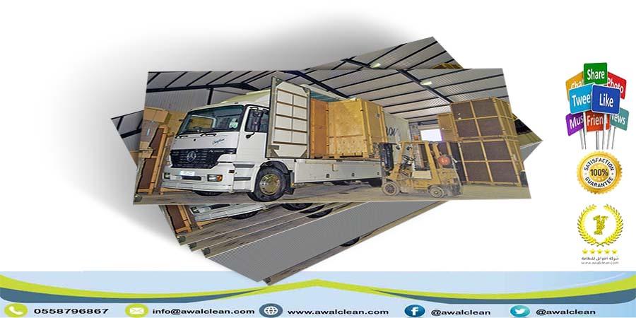 شركة تخزين عفش شرق الرياض 0551214580