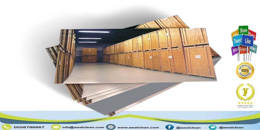 شركة تخزين عفش شمال الرياض 0558796867