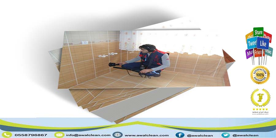 شركة كشف تسربات المياه شرق الرياض 0558796867