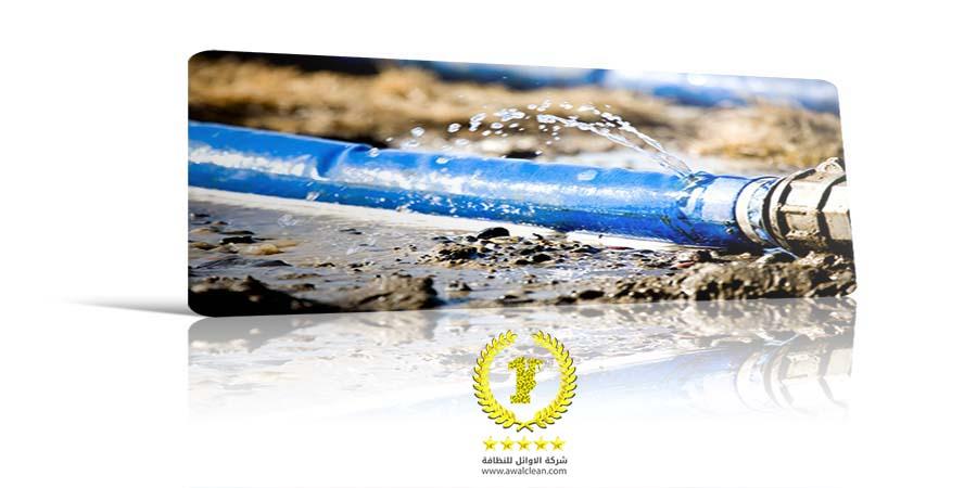 شركة كشف تسربات المياه بحي التعاون 0558796867