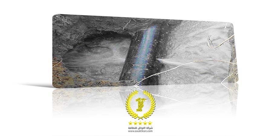شركة كشف تسربات المياه بحي الازدهار 0558796867