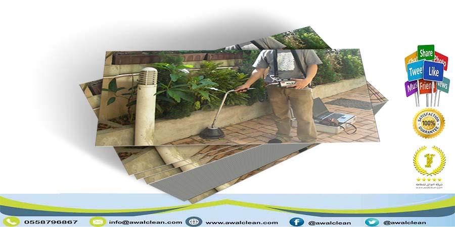 شركة كشف تسربات المياه شمال الرياض 0558796867