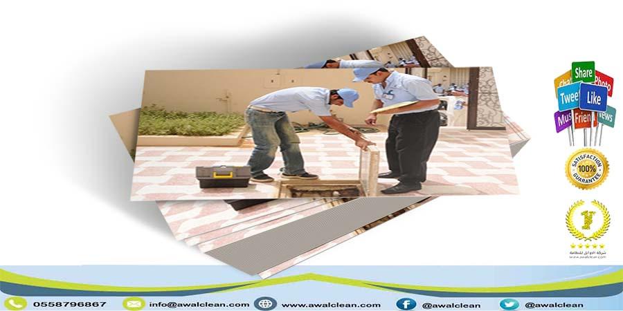 شركة كشف تسربات المياه جنوب الرياض 0558796867