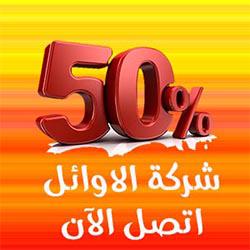شركة تنظيف مساجد بجدة 0558796867
