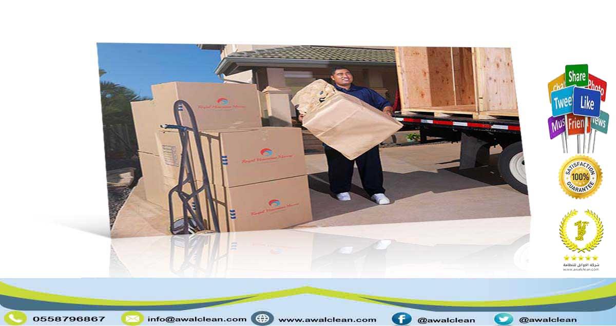 شركة نقل اثاث بالدوادمي 0551214580