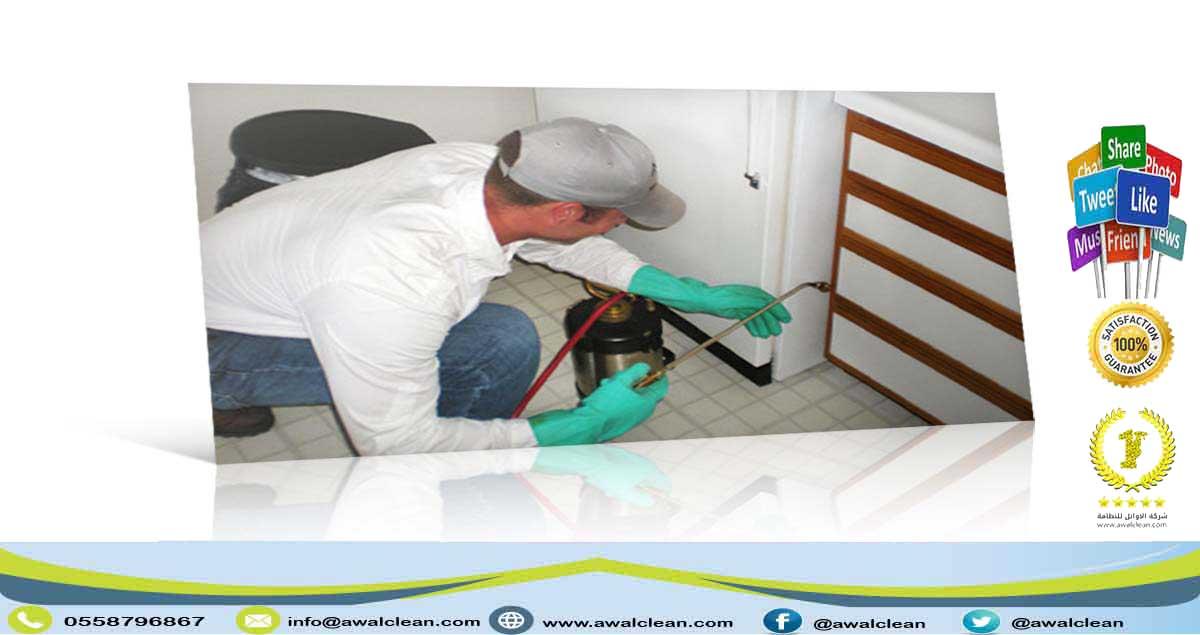 شركة رش مبيدات بالجنادرية 0558796867