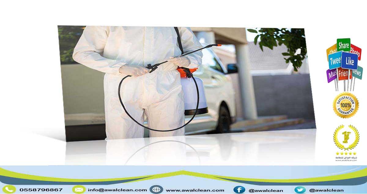شركة رش مبيدات بالثمامة 0558796867
